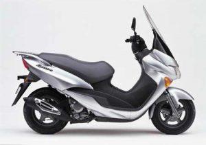 Pot echappement Suzuki UC 150 Epicuro R (2000 - 03)