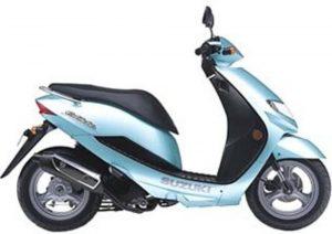 Pot echappement Suzuki UF 50 (2000 - 02)