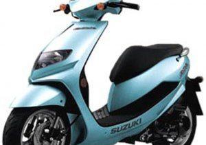 Pot echappement Suzuki UF 50 Estilete (2000 - 03)