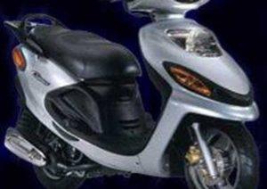 Pot echappement Yamaha Cygnus R 125 (2000 - 03)