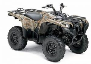 Pot echappement Yamaha Grizzly 700 FI