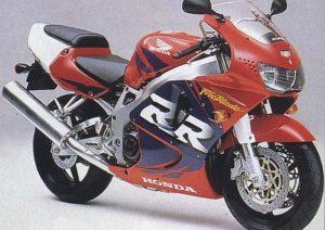 Pot echappement Honda CBR 900 RR (1998 - 99)