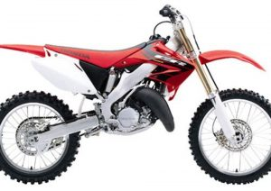 Pot echappement Honda CR 125 R (2003 - 04)