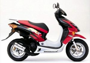 Pot echappement Honda X8R-X 50 Cross Sport (2000 - 02)