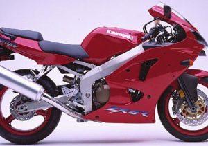 Pot echappement Kawasaki Ninja 600 ZX-6R (2000 - 02)